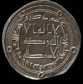 1 20  c260 obv22